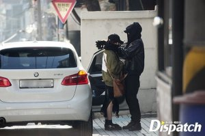 Dispatch To Reveal More Scandals & Secrets Soon!